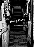 Hong Kong (English Edition)