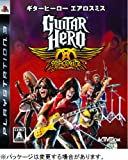 ギターヒーロー エアロスミス(ソフト単体) - PS3