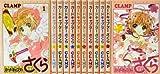 カードキャプターさくら 全12巻 完結セット (KCデラッ...
