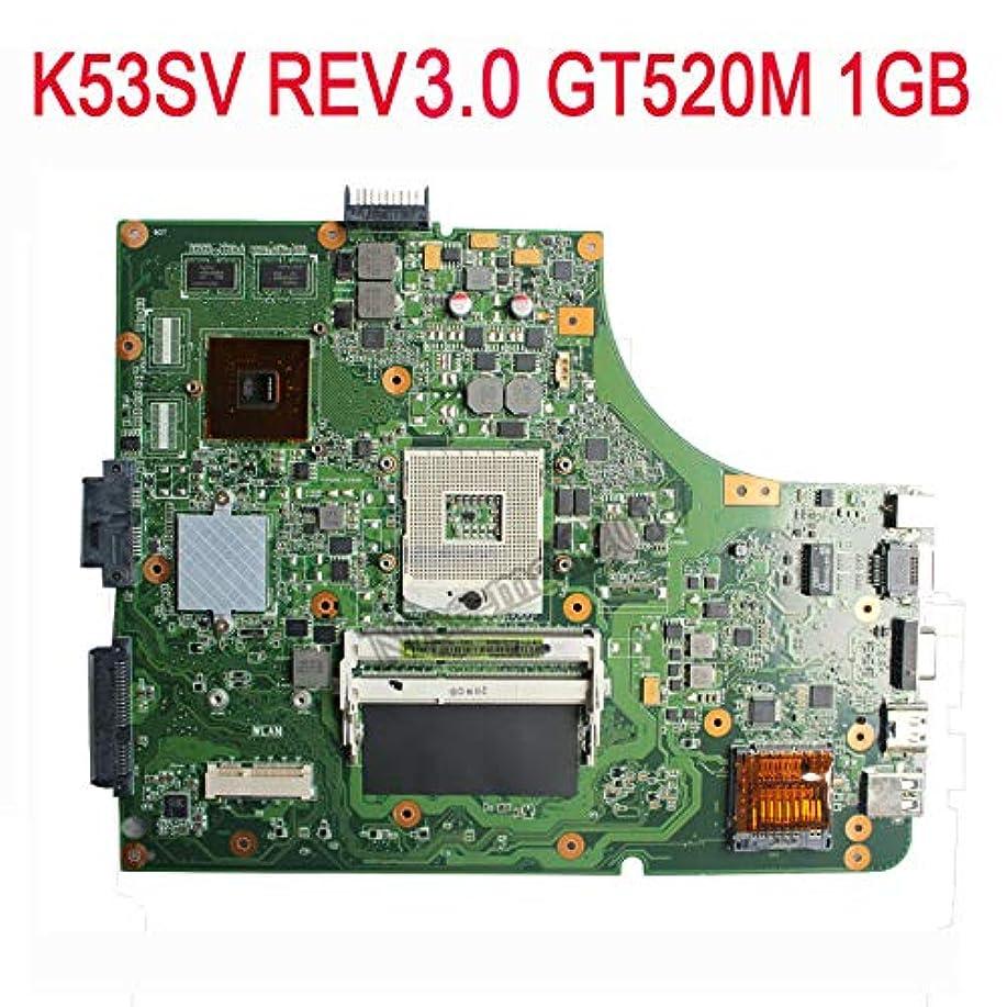 キャリア口実改革FidgetKute ASUS K53SV マザーボード K53S A53S X53S メインボード REV3.0 GT520M 1GB 100%テスト