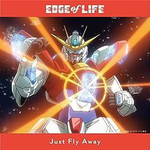 Just Fly Away (CD+DVD)