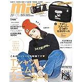 mini(ミニ) 2019年 5月号
