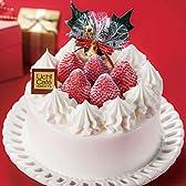 Lawsonウチカフェ 苺のショートケーキ4号 [クリスマスケーキ予約]12/19~25ローソン店頭受取(静岡県のみ)
