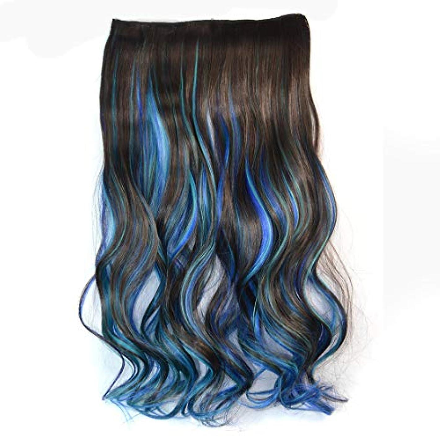 危険を冒しますポーン真実WTYD 美容ヘアツール ワンピースシームレスヘアエクステンションピースカラーグラデーション大波ロングカーリングクリップタイプヘアピース
