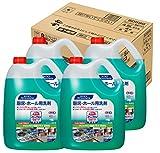 【ケース販売 業務用 油汚れ用洗剤】マジックリン 除菌プラス 4.5L×4個(花王プロフェッショナルシリーズ)