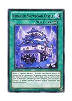 遊戯王 英語版 STBL-EN046 Karakuri Showdown Castle 風雲カラクリ城 (レア) 1st Edition