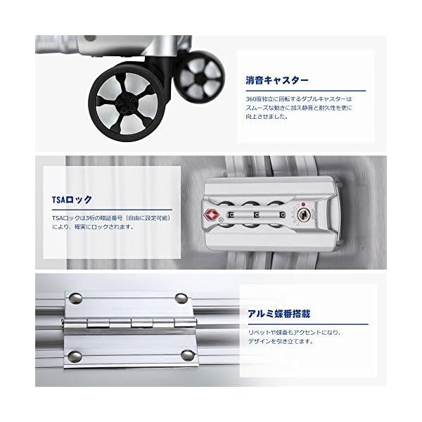 TABITORA(タビトラ) スーツケース メ...の紹介画像5