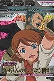 ガンダム トライエイジ 5弾【パーフェクトレア】 キオ・アスノ&フリット・アスノ PR 05-045