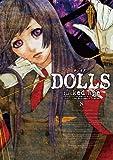 DOLLS (8) (ZERO-SUM COMICS)