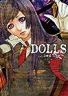 DOLLS 第8巻
