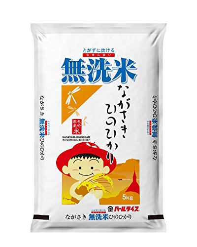 【精米】長崎県産 無洗米 ひのひかり 5kg 平成28年産