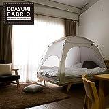 タスミ暖房テント ファブリック 1-2人用 (グレー)