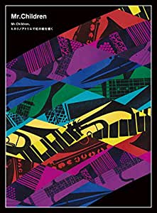 Live & Documentary「Mr.Children、ヒカリノアトリエで虹の絵を描く」[DVD]