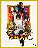 少林少女 コレクターズ・エディション [Blu-ray]