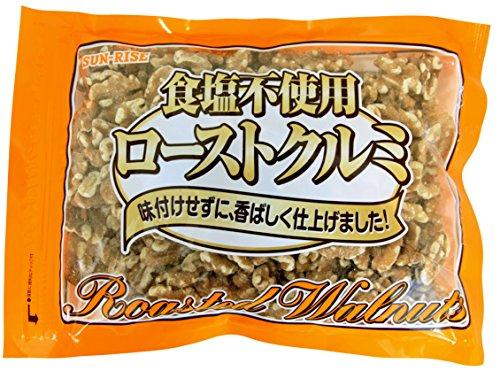 サンライズ 食塩不使用ローストクルミ 210g