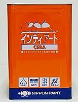 インディアート CERA 16kg 標準色 NA-9802【メーカー直送便/代引不可】日本ペイント 内装材 塗料