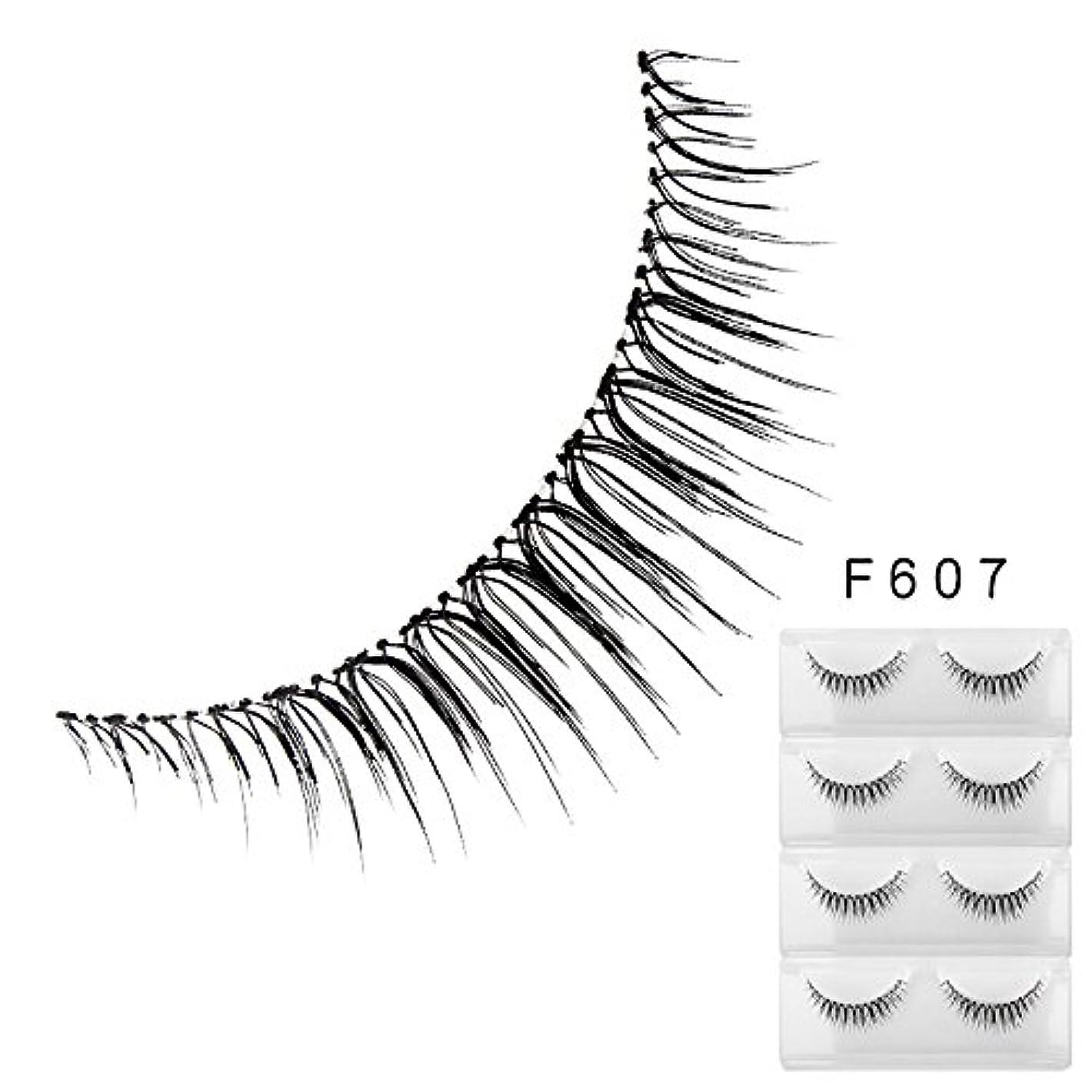リア王勧めるアルバム1箱の贅沢な3Dまつげふわふわのストリップまつげの長い自然な党