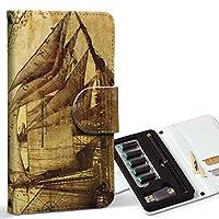 スマコレ ploom TECH プルームテック 専用 レザーケース 手帳型 タバコ ケース カバー 合皮 ケース カバー 収納 プルームケース デザイン 革 ユニーク 船 地図 001026