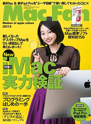 Mac Fan 2017年9月号 [雑誌]の詳細を見る
