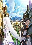 Re:ゼロから始める異世界生活 新編集版 Blu-ray BOX[Blu-ray/ブルーレイ]