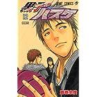 黒子のバスケ 12 (ジャンプコミックス)