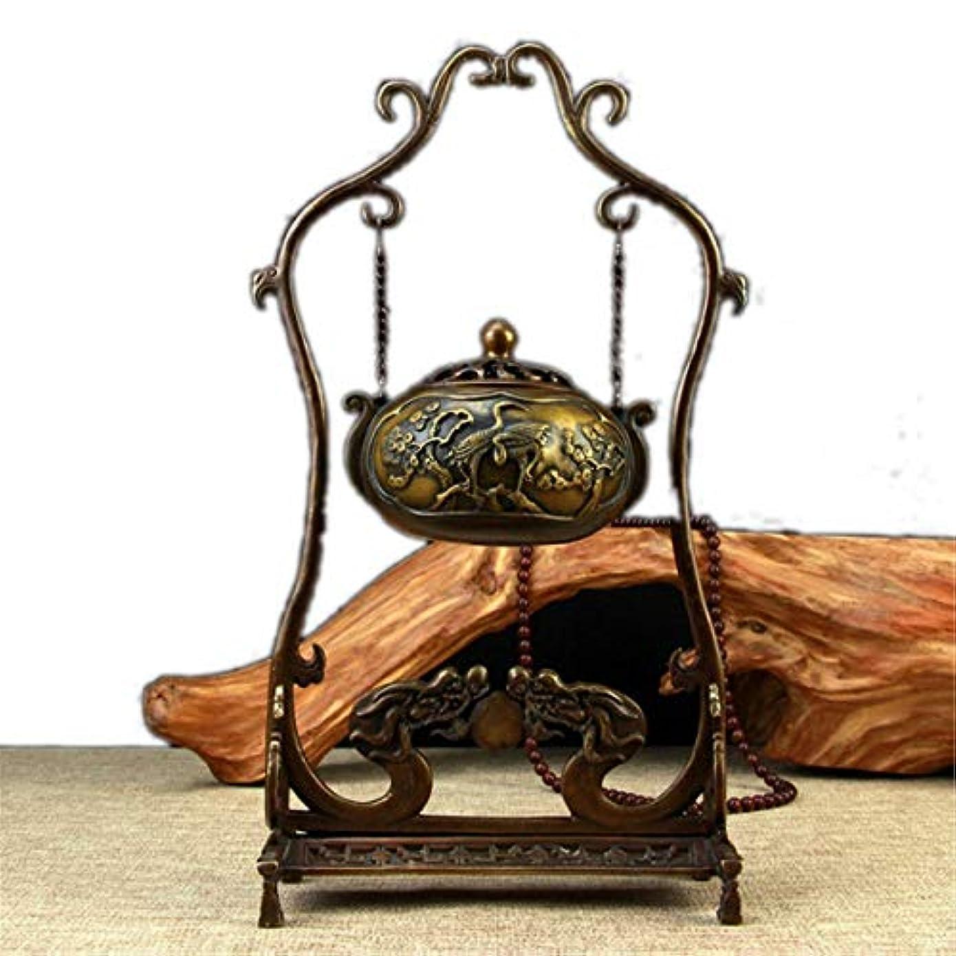 ヘクタールマーチャンダイジング排他的香炉の煙の逆流亜鉛合金香炉の円錐形のホールダー、家の芳香の付属品は家、オフィス、喫茶店、瞑想、ヨガ等のために適した