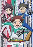 新幹線変形ロボ シンカリオン DVD BOX1(通常版)[DVD]