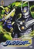 魔弾戦記 リュウケンドー 3 [DVD]
