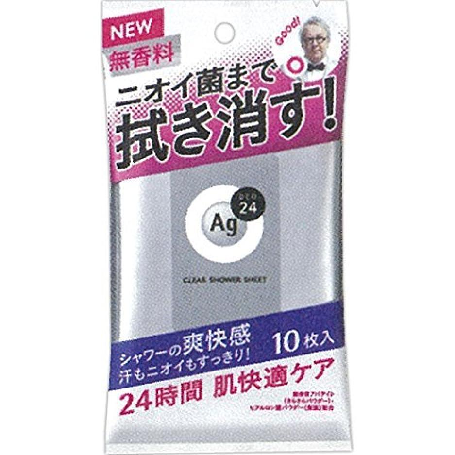 電子レンジドラマステレオタイプFTAgD24クリアシャワーシートNa S10枚
