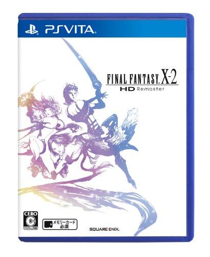 ファイナルファンタジー X-2 HD Remaster
