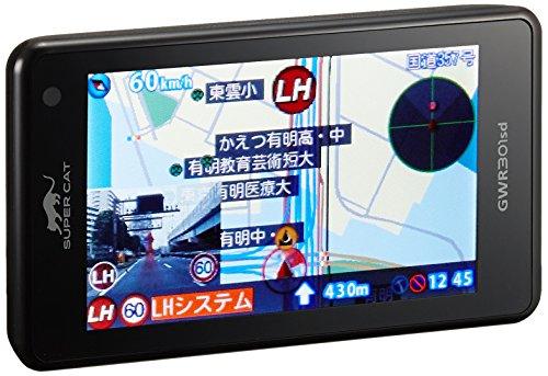 ユピテル レーダー探知機 GWR301sd 小型オービスレーダー波受信対応 GPS一体型 リモコン操作