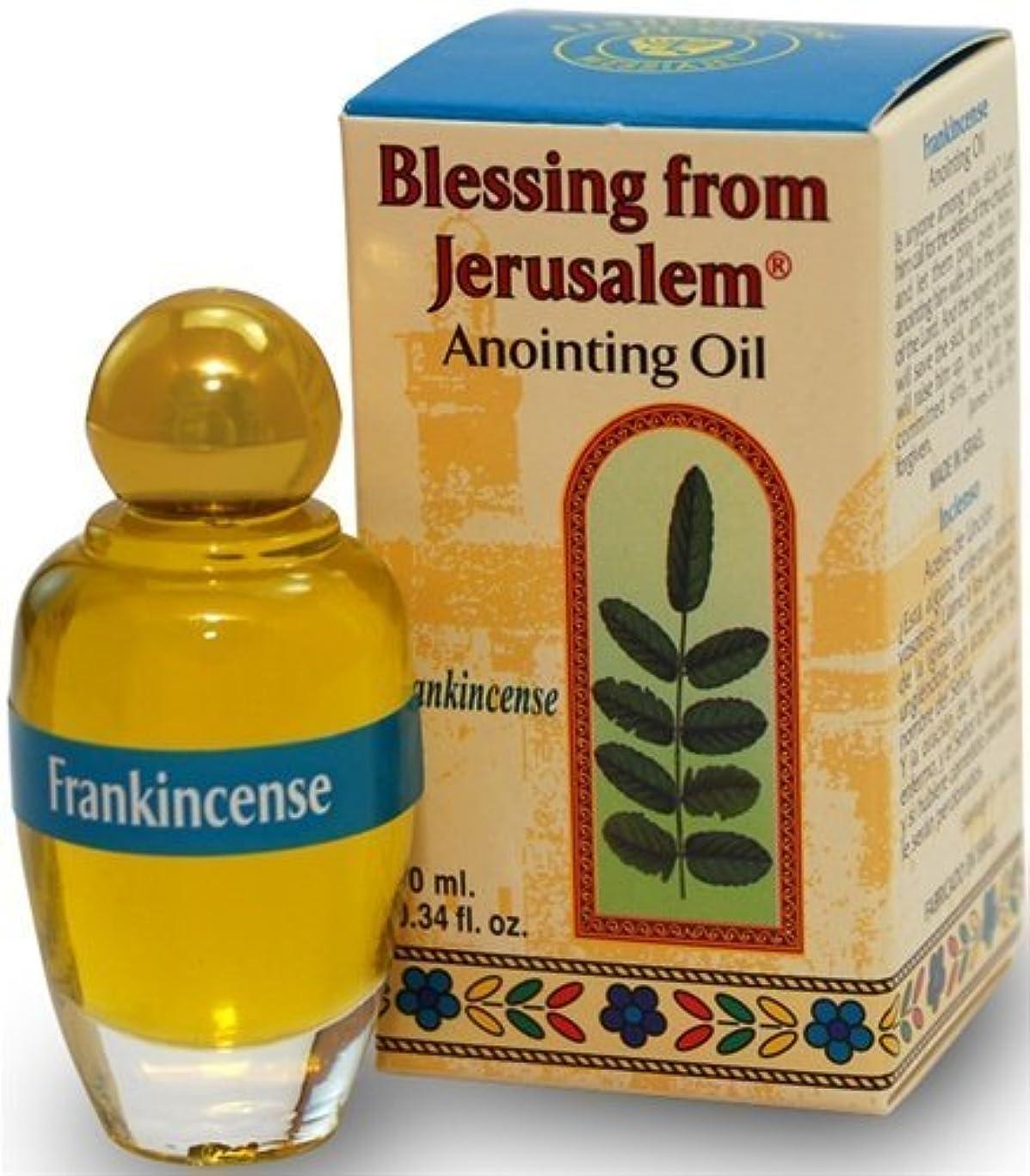 タイピスト持参見せますFrankincense – BlessingからエルサレムAnointingオイル – 10 ml ( .34 FLオンス) byベツレヘムギフトTM