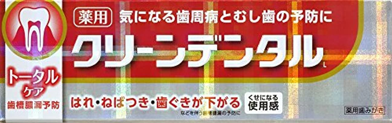 第一三共ヘルスケア クリーンデンタルLトータルケア 50g 【医薬部外品】