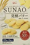 江崎グリコ [糖質50% オフ※]SUNAO 発酵バター 62g×5個