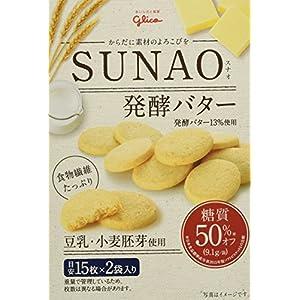 江崎グリコ [糖質50%オフ※]SUNAO 発...の関連商品3