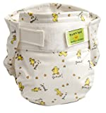 Kushies Ultra All in One Diapers - Infant
