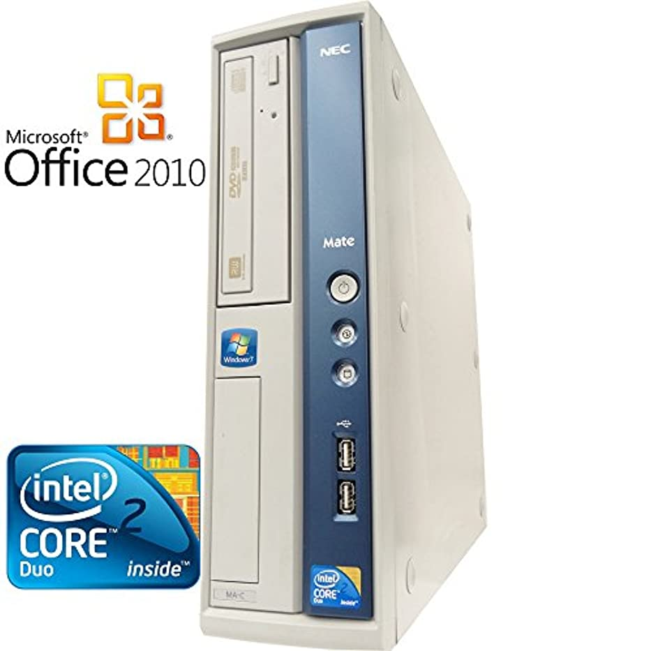 百科事典カビコア【Microsoft Office2010搭載】【Win 10搭載】NEC MA-A/新世代Core 2 Duo 2.93GHz/メモリ4GB/HDD1TB/DVDスーパーマルチ/中古デスクトップパソコン