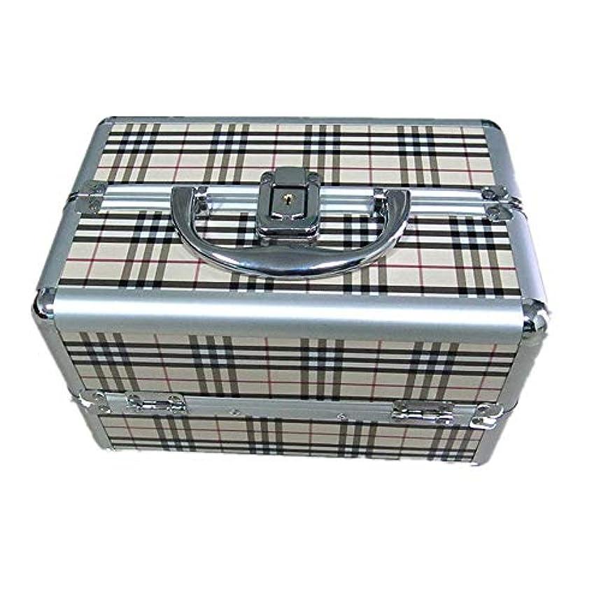 グラディスパトロール波化粧オーガナイザーバッグ 大容量ポータブル化粧ケース(トラベルアクセサリー用)シャンプーボディウォッシュパーソナルアイテム収納トレイ(エクステンショントレイ付) 化粧品ケース