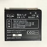 【ドコモ純正商品】(LG電子)L04 電池パック L852i L-01A L-04A ALG29040
