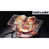UNIFLAME ユニフレーム fanマルチロースター 〔キャンプ用品 アクセサリー 小物〕 (NC):660072