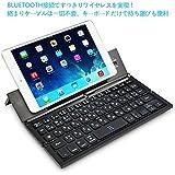 bluetooth キーボード折りたたみ式 スタンド付き日本語配列 ios/Windows/Android/対応 スマホ&ipad&iphone適用 小型 コンパクト USB充電式 日本語説明書を付き 軽量