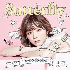 8utterfly「いつだってきみのとなり feat. SNEEEZE fr Ninja Mob」のジャケット画像