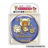 【リラックマ】ドキドキ恋愛運/おうし座(4/20~5/20) お菓子付ギフト [620277]