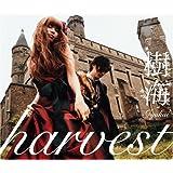 harvest (通常盤)