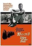 野のユリ[MGBQY-16191][DVD] 製品画像