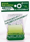 ニチバン ポイントメモロール カッター付 50?幅(緑) R-C50G
