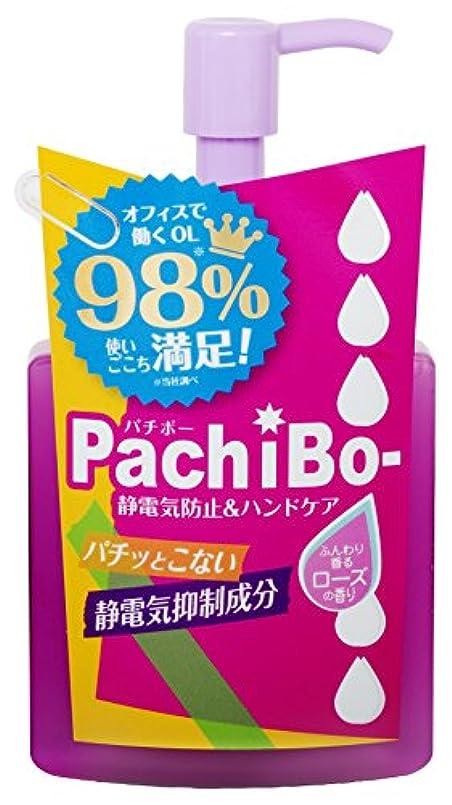 大理石翻訳者バズピアレッジ パチボーうるおいハンドジェル<ローズの香り>