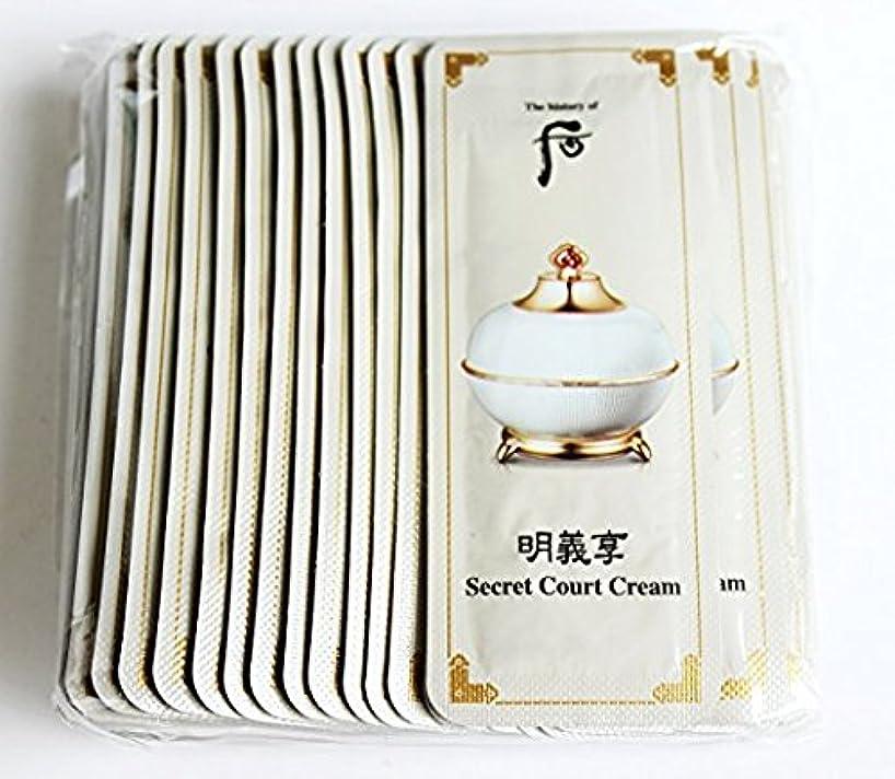 想起友だち刺繍The History of Whoo Myeonguihyanng Secret Court Cream [Sample 1ml × 30ea]/ザ ヒストリー オブ フー(后) 明義享 シークレット コート クリーム [サンプル 1ml × 30枚]