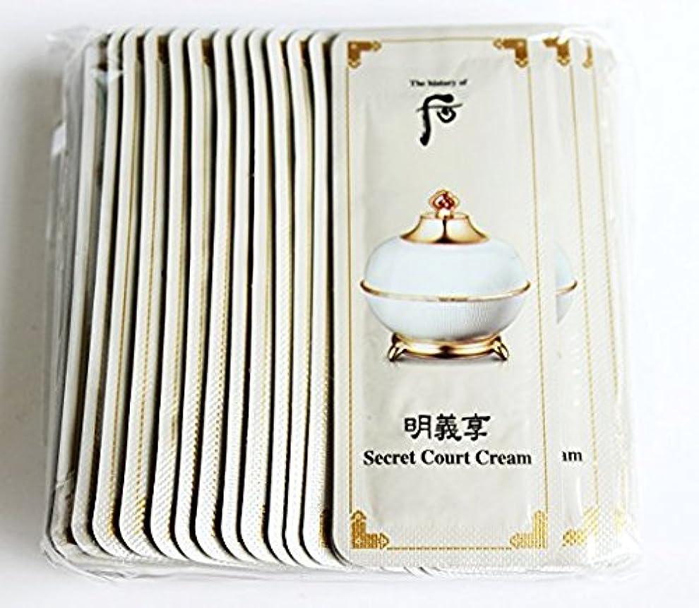 共同選択エンコミウム文The History of Whoo Myeonguihyanng Secret Court Cream [Sample 1ml × 30ea]/ザ ヒストリー オブ フー(后) 明義享 シークレット コート クリーム...