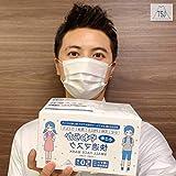 【個別包装50枚】子供 小学生 女性用マスク 小さめ 白色【使用中でも不良品返品可】立体三層不織布 99%カットフィルタ…